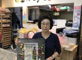 [송파재가노인지원서비스센터] 후원자, 자원봉사자 추석선물 지급