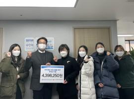 [송파노인복지센터] 잠실중앙교회 청년교구 후원금 전달식