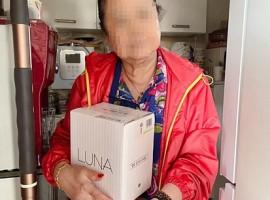 [송파재가노인지원서비스센터] 송파푸드마켓 후원 루나 파운데이션세트  전달